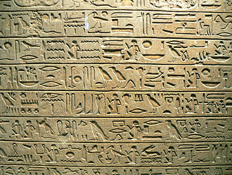 Hieroglyphs on stela in Louvre, circa 1321 BC
