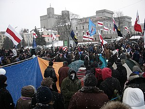 Jeans Revolution - A meeting of opposition after the presidential election. October Square on 21 March 2006.