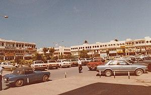 Miri town in 1983