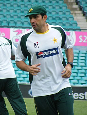 Australian cricket team against Pakistan in the UAE in 2014–15 - Mishbah-ul-Haq's smashed a 56 ball hundred equaling Sir Vivian Richards record set in 1986. He was dropped by Peter Siddle on his second ball.