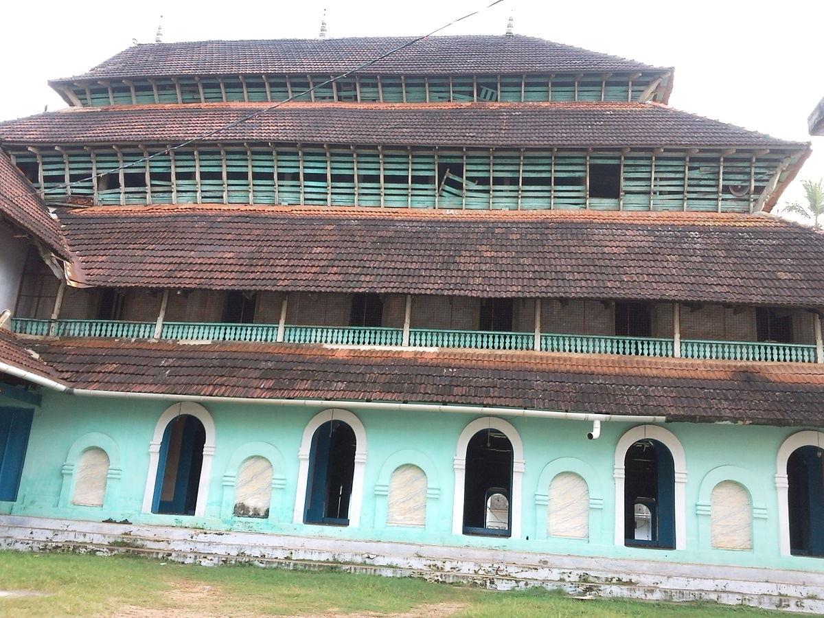 Mishkal mosque wikipedia for Minimalist house wiki