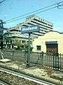 Modena Railway Station sign (36747149061).jpg