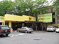 Moe's Southwest Grill, Garden Hills, Atlanta GA.jpg