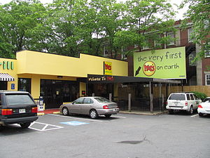 """Moe's Southwest Grill - Garden Hills location """"the very first Moe's on earth"""""""