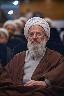 Mohammad Reyshahri Iranian cleric and politician