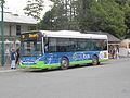 Moncitybus S4 Grotte.JPG