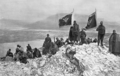 Montenegrin flags on Mt. Tarabosh.png