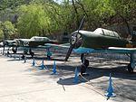 More Nanchangs? Beijing Aviation Museum (26474273925).jpg
