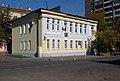 Moscow, Zatsepa 24.jpg