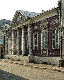 Справку из банка Капранова переулок купить справку 2 ндфл Новая улица