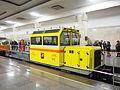 Moscow metro diesel shunter AGMS-983 (17961315815).jpg