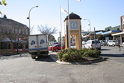 Moss Vale clock tower