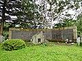 Mount Tanigawa cenotaph 3.jpg