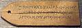 Mummy label in Coptic script ÄS 905.jpg