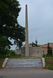 Myrhorod Hoholia and Myrhorod Division Str. Intersection Monument in Honour of WW2 warriors of Divisions 93rd and 373rd (YDS 7205).jpg