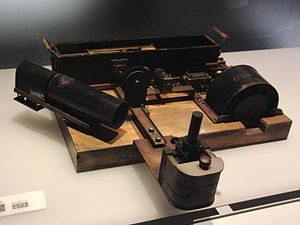 Yasujiro Niwa - Receiver of NE-type phototelegraphic system (Fax). Exhibit in the National Museum of Nature and Science, Tokyo, Japan.