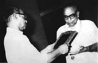 N. Krishna Pillai - Prof. N. Krishna Pillai receiving the fellowship awarded by Kerala Sahitya Akademi