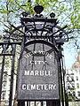 NYC Marble Cemetery gate.jpg