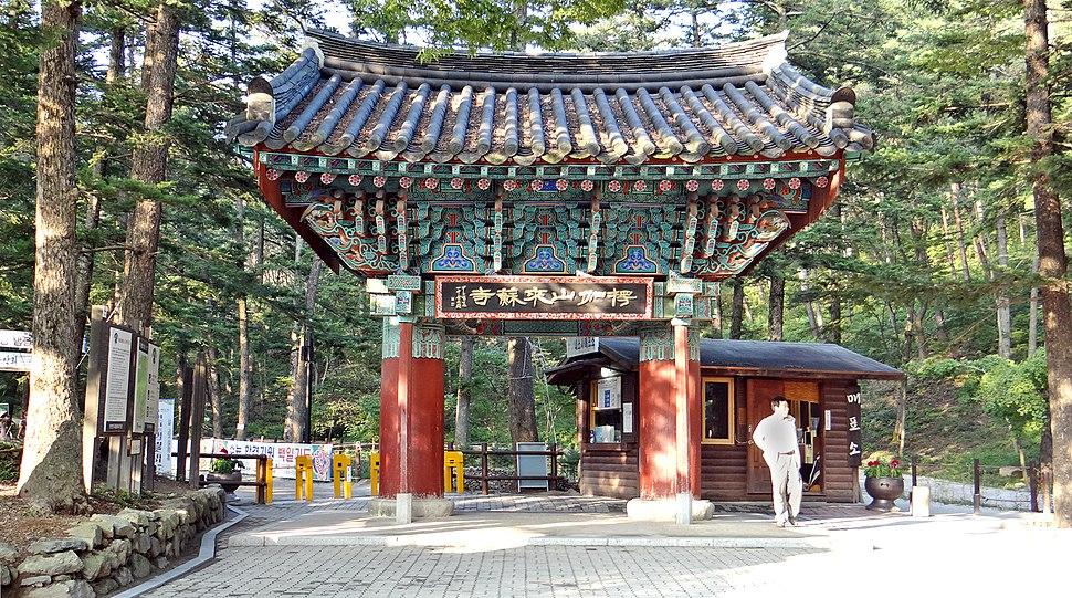Naesosa Iljumun 13-04632 - Buan-gun, Jeollabuk-do, South Korea