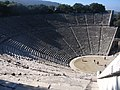 Nafplio, Greece - Ancient Epidaurus Theatre Site.jpg