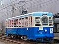 Nagasaki Electric Tramway Type 600 601.jpg