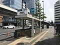Nagatacho-station-Exit6.jpg
