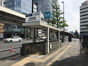 Nagatacho-station-Exit6.jpg