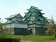 Nagoya Castle Without Golden Shachihoko 2005-4-19.jpg