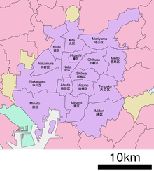 Nagoya Wikipedia - Japan map nagoya