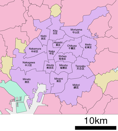 A map of Nagoya's Wards