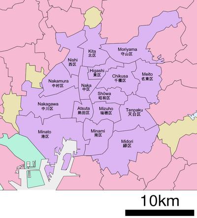 Un mapa de los barrios de Nagoya
