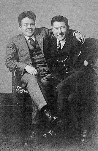 Chūichi Nagumo - Nagumo (left) with his middle school friend (Ichiro Saeki) in Seattle, Washington in 1925
