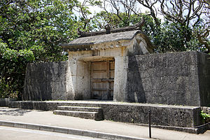 Gusuku Sites and Related Properties of the Kingdom of Ryukyu - Image: Naha Shuri Castle 04bs 3200