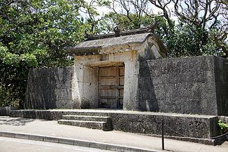 Gusuku Sites and Related Properties of the Kingdom of Ryukyu - Image: Naha Shuri Castle 04bs 3200