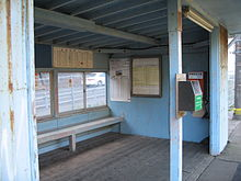Namegawa-island-station-waitingroom.jpg