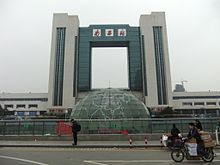 Nanchang Railway Station - DSCF4191.JPG