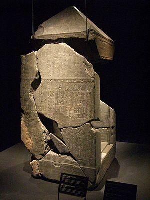 "Saft el-Hinna - The reassembled ""Naos of the Decades"", originally placed in the temple at Saft el-Hinna"
