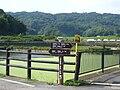 Nara-Nishinokyo-Ikaruga Bike Path - panoramio - Nagono (1).jpg