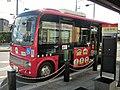 Nara Kotsu 821 at Horyuji Station-2.jpg