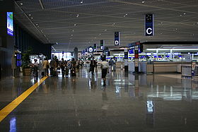Narita airport terminal 1 south wing departure floor.JPG