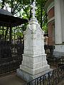 Naryshkina E.A. grave.jpg