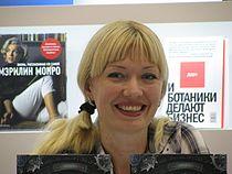 Natalya Scherba - MIBF 2011 - 4.jpg