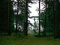 National Finnish landscape.jpg
