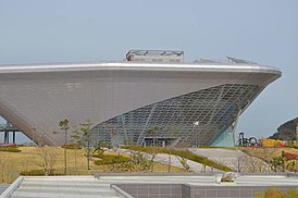National Maritime Museum in Busan, South Korea.jpg