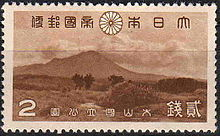 National park stamp of Daisen.JPG