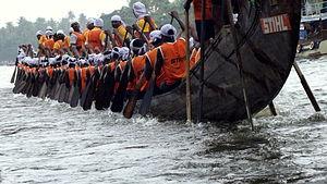 Nehru Trophy Boat Race 11-08-2012 2-03-49 PM.JPG