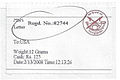 Nepal stamp type 9.jpg