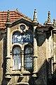 Nevogilde-Palacete Manuelino (3).jpg