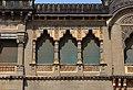 New Palace, Kolhapur, Mahrashtra.jpg
