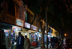 Janpath - Night view of Janpath